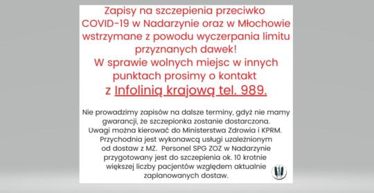 Wstrzymane zapisy na szczepienia przeciwko COVID-19
